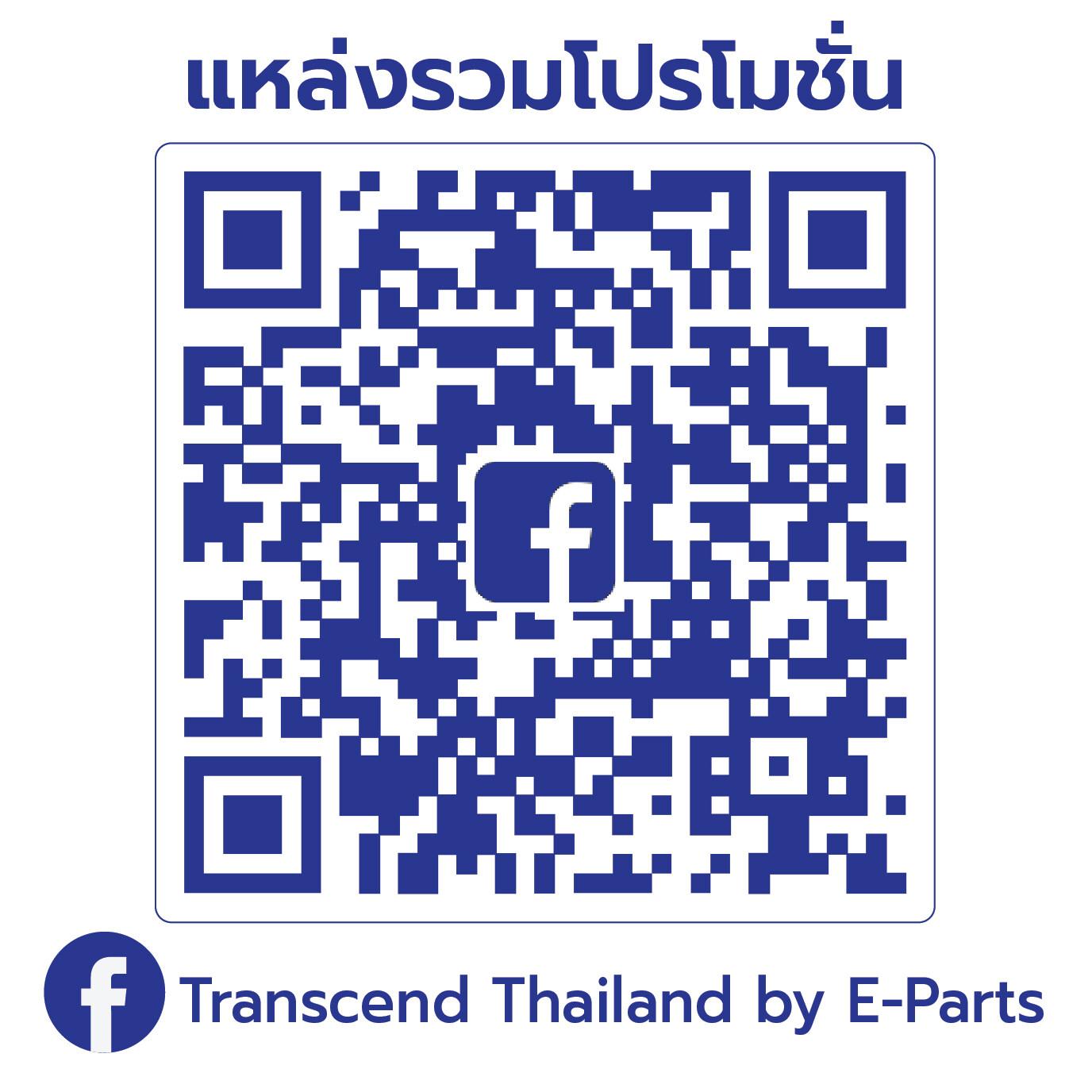 Transcend TS512GSDC300S 512GB UHS-I U3 SD Memory Card
