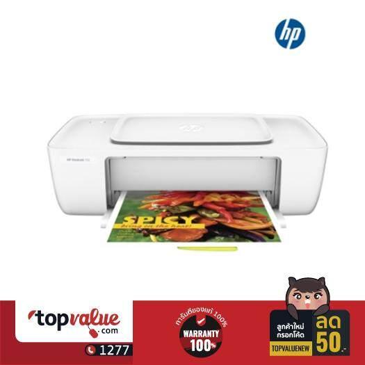 Hp Deskjet Ink Printer รุ่น 1112 - White.