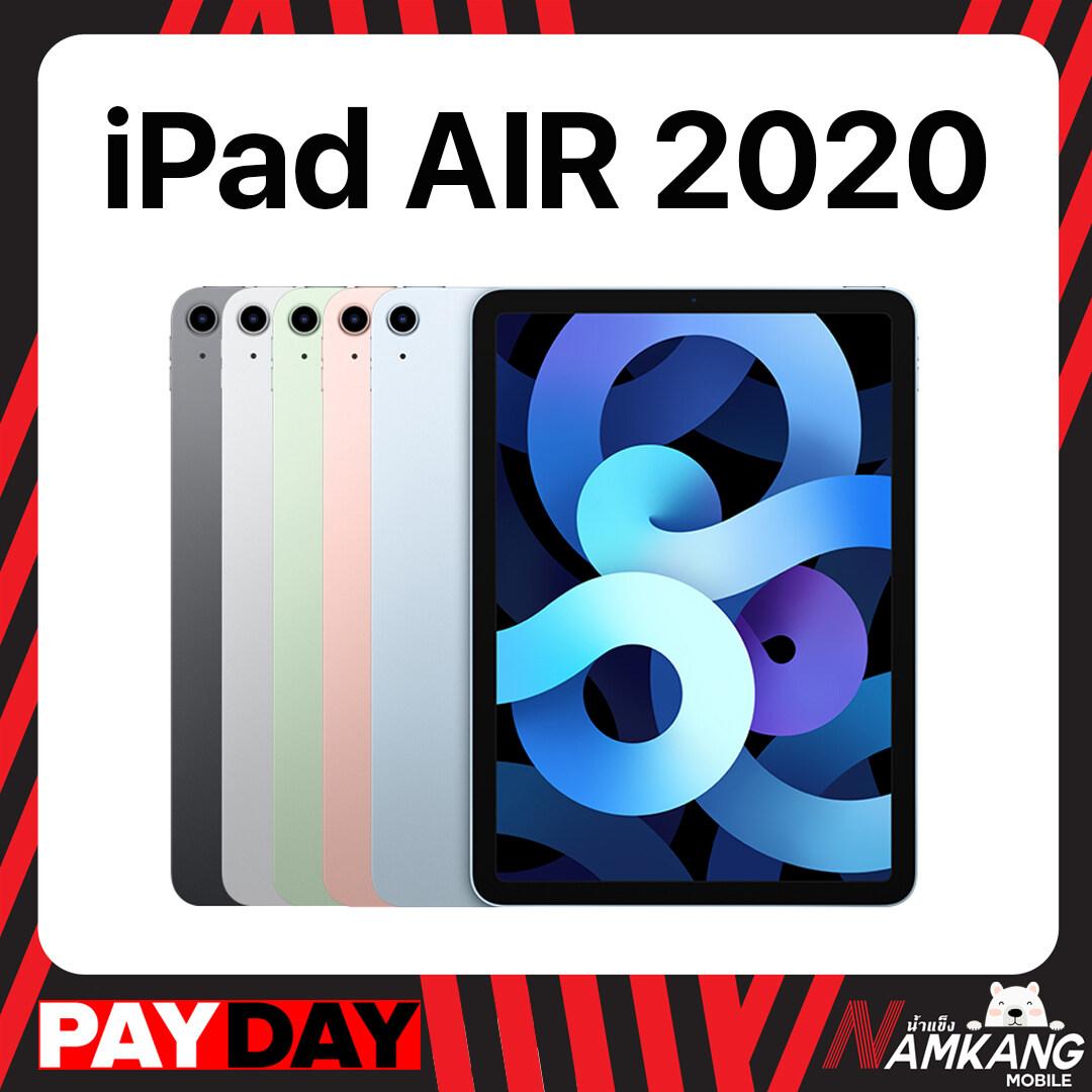 New Ipad Air 2020(model Th)no Activated เครื่องศูนย์ไทย เครื่องใหม่ เครื่องแท้ รับประกันศูนย์ Apple 1 ปี/ Namkangmobile / ร้าน Namkangmobile.