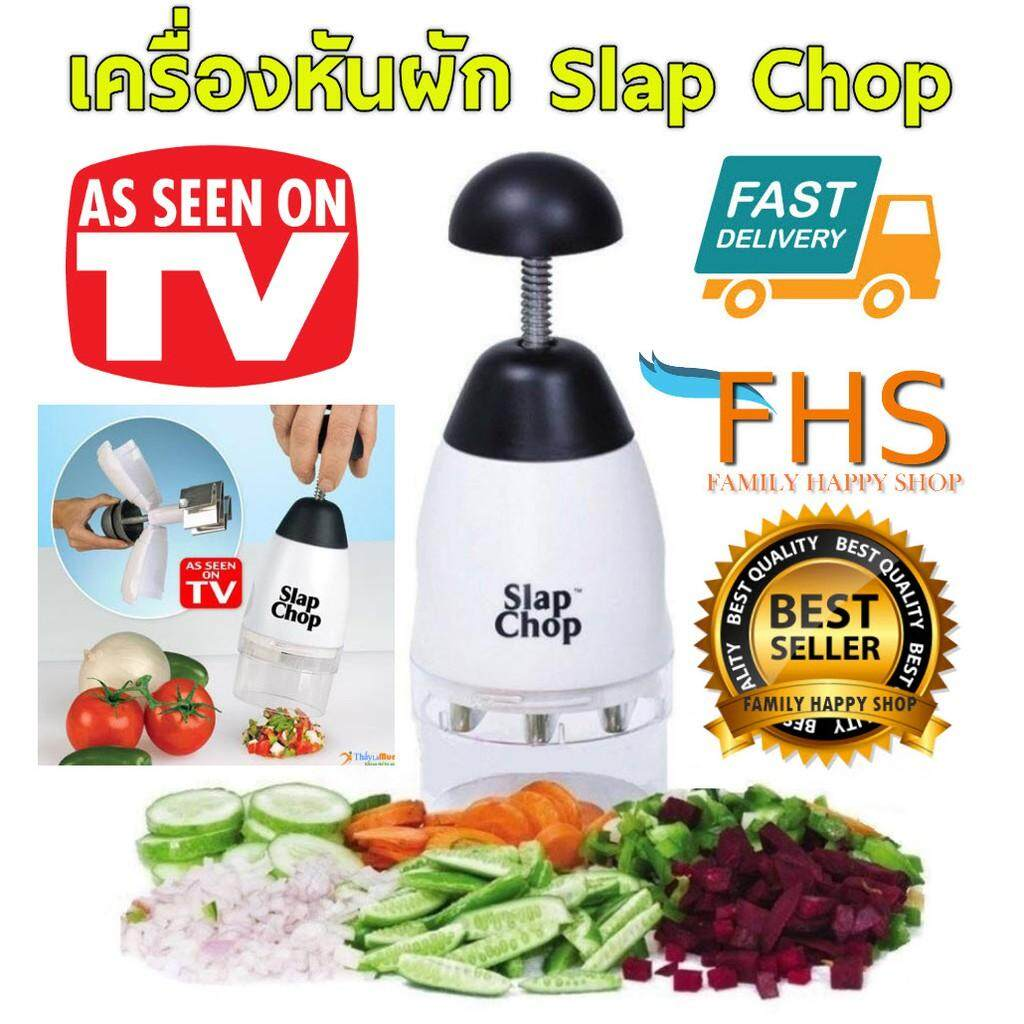 Fhs Slap Chop Vegetable And Fruit Chopper อุปกรณ์หั่นผัก เครื่องสับอเนกประสงค์ แค่กดก็ได้ผักบดตามต้องการ By Special Price.