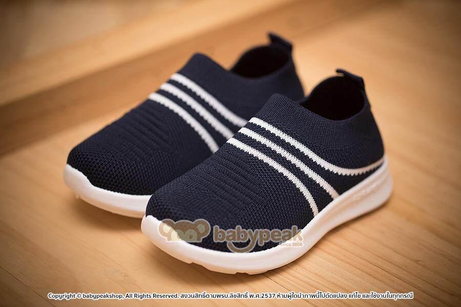 รองเท้าเด็ก รองเท้าผ้าใบเด็ก Bp1885lzd (สีกรม) Babypeakshop By Babypeak Shop.