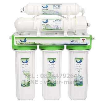UNI PURE เครื่องกรองน้ำ UF Water Purifiers-