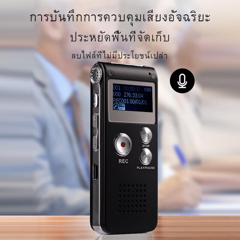 ปากกาอัดเสียง เครื่องอัดเสียง Gh609 8gb ที่อัดเสียง เครื่องบันทึกเสียง.