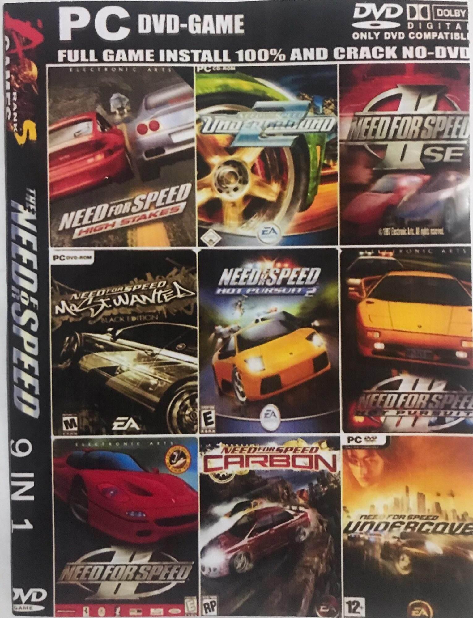 แผ่นเกมส์ PC Need For Speed 9in1