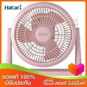 HATARI พัดลมตั้งโต๊ะทรงกลม 8 นิ้ว สีชมพู รุ่น HT-PS20M1 PINK-