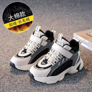 Bé Trai Giày Cotton 2020 Mẫu Mới Mùa Đông Giày Trẻ Con Mịn Hơn Dày Hơn Cỡ Vừa lớn Trẻ Em Hai Boot Đi Tuyết Giữ Ấm Thủy Triều thumbnail