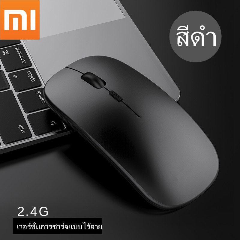 Sky-Thin Wireless Mouse เมาส์ไร้เสียงเมาส์ไร้สายเมาส์ไร้สายไร้เสียงชาร์จแบต เมาส์บลูทู ธ ไร้สายเม้าส์สำหรับชาร์จที่ชาร์จไฟได้บางเฉียบเงียบergonomic Optical Usb Computer Mouse Without Battery For Apple Mac Pc Xiaomi Silent Cordless ลดเสียงรบกวนกว่า 90%.