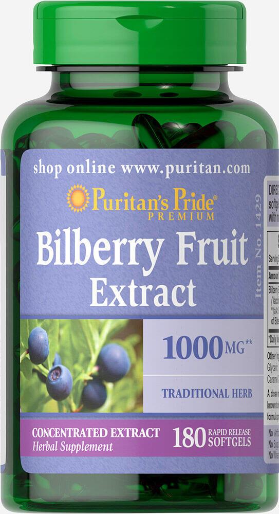 Puritan แบรนด์ดังจาก USA บำรุงสายตา Bilberry 1000mg 180 softgels ต้อกระจก ต้อหิน ใช้มือถือ สายตาเยอะ