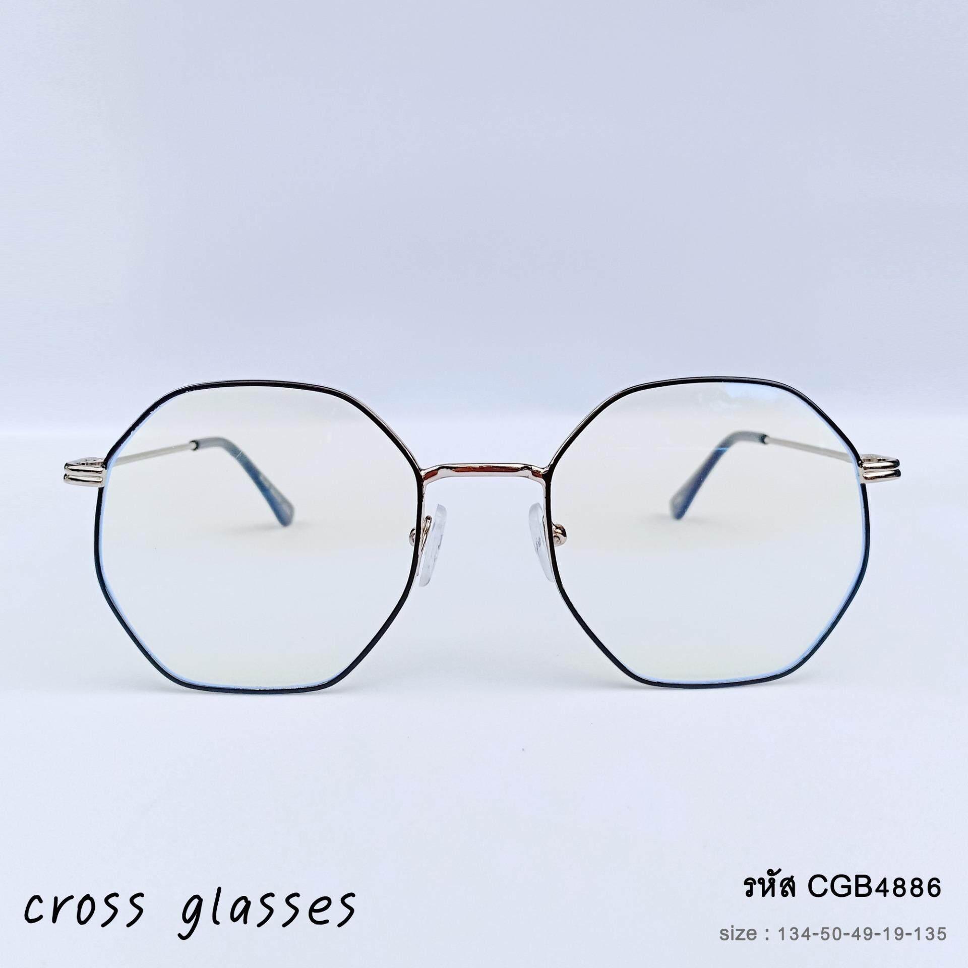แว่นตากรองแสงถนอมสายตา เลนส์บลูบล็อคคุณภาพดี รหัส Cgb4886 ทรงแปดเหลี่ยม.