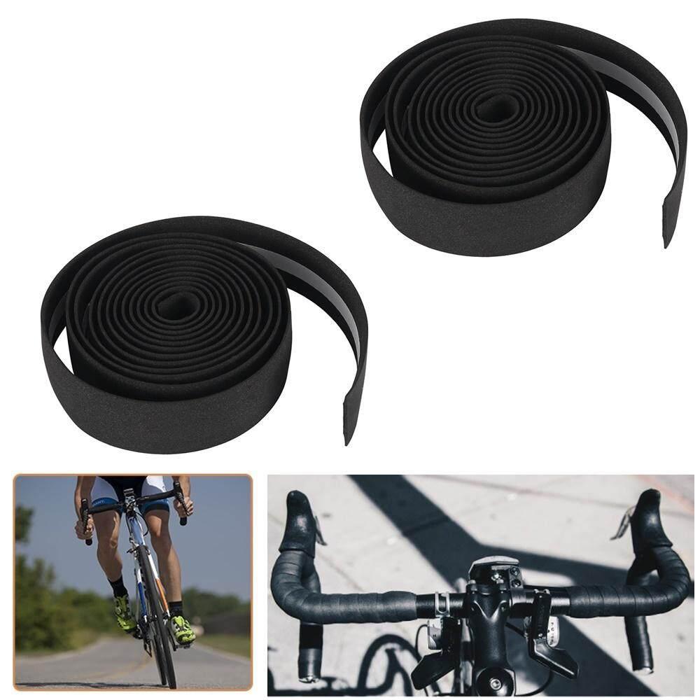 Bar Tape ผ้าเทปพันแฮนด์จักรยานเสือหมอบ ขนาด 2.5mm สีดำ