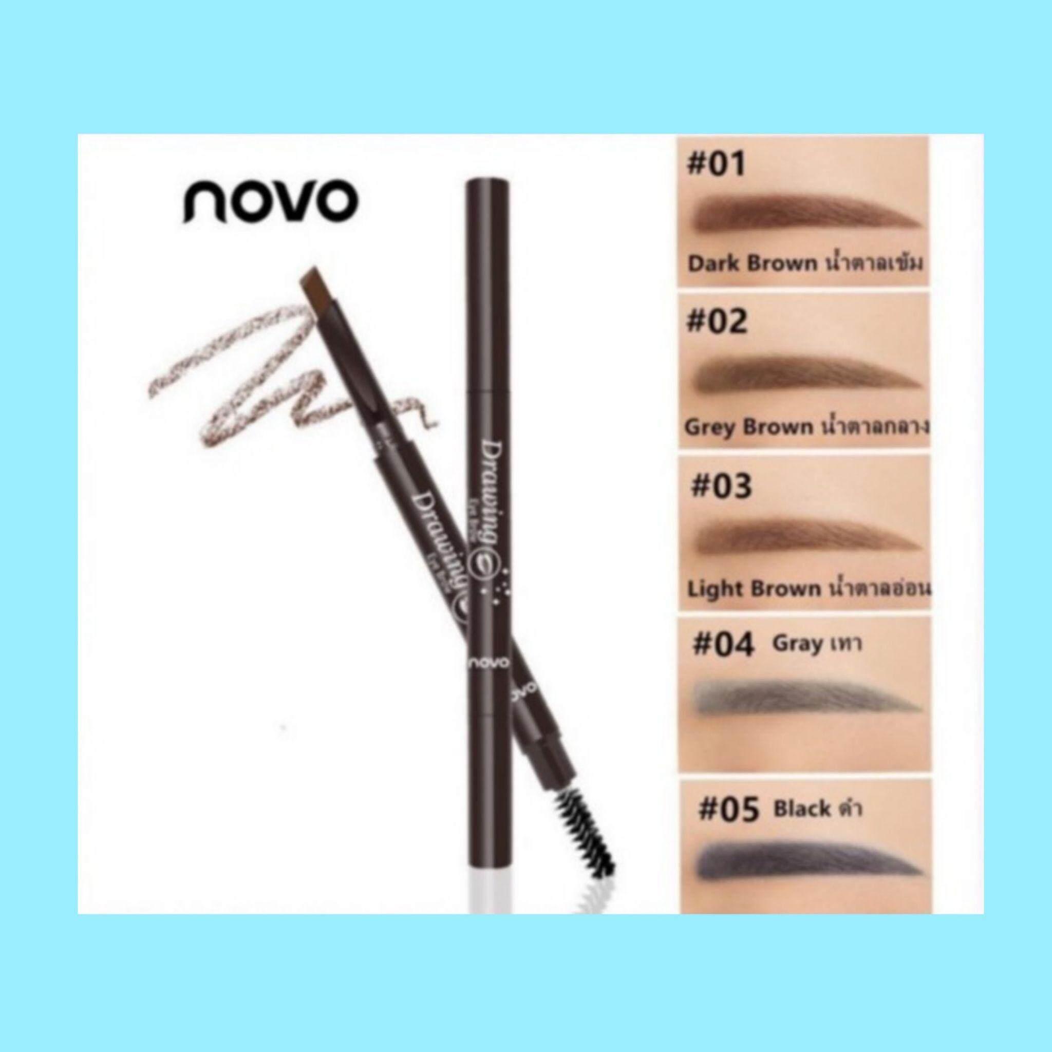 Novo Drawing Eye Brow ดินสอเขียนคิ้ว กันน้ำ By Della_shop.