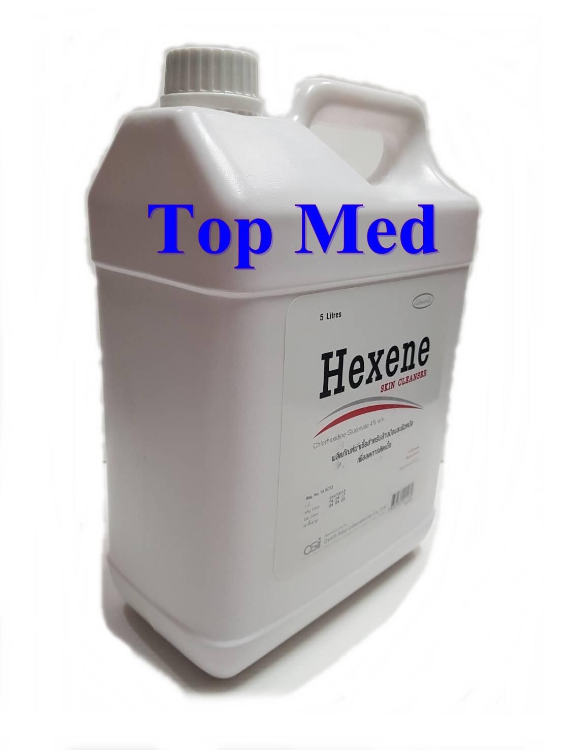 น้ำยาล้างมือ ฆ่าเชื้อ เฮ็กซีน Hexexe Skin Cleaner ขนาดบรรจุ 1 แกลลอน 5 ลิตร