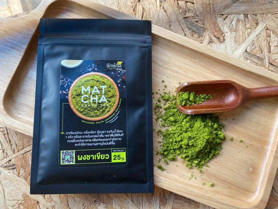 ชาเขียวมัทฉะ ปริมาณ 25 กรัม ผลิตจากใบชาเขียวชั้นดี นำใบชาอ่อนๆ สดๆ มาผ่านกรรมวิธีบดจนได้ผงชาเขียวมัทฉะ ดื่มง่าย สะดวก.