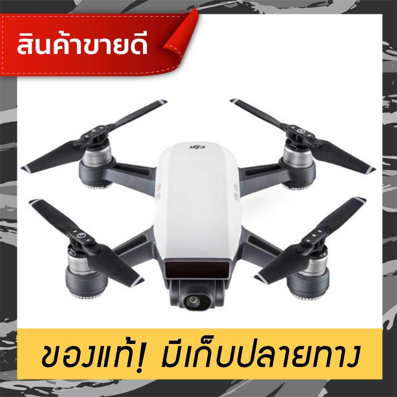 ((มีสินค้า)) Drone (โดรน) Dji Spark (white) โดรน Mavic Pro Camera โดรนบิน Drone ราคา กล้อง ดิจิตอล เครื่องบิน บังคับ วิทยุ ขาย เครื่องบิน บังคับ เครื่องบิน บังคับ วิทยุ ราคา ถูก ราคา เครื่องบิน บังคับ ราคา Drone เครื่องบิน บังคับ ราคา กล้อง ราคา ถูก ร้า.