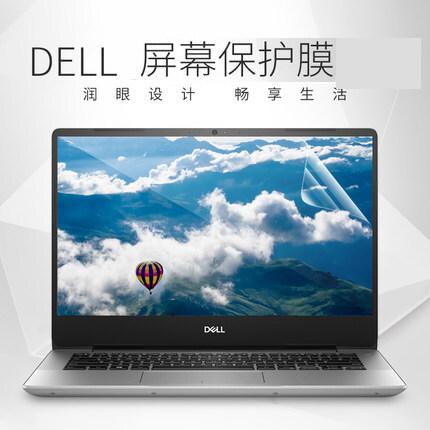 Dell XPS 17 9700 Tour Du Lịch Giải Trí G3 Pro Phim Cường Lực 15.6 Inch Ling Yue 5000 5593 15 5580 G5 G7 Màn Hình 14 Đốt Laptop Máy Tính 17.3 Bảo Vệ Phim 17