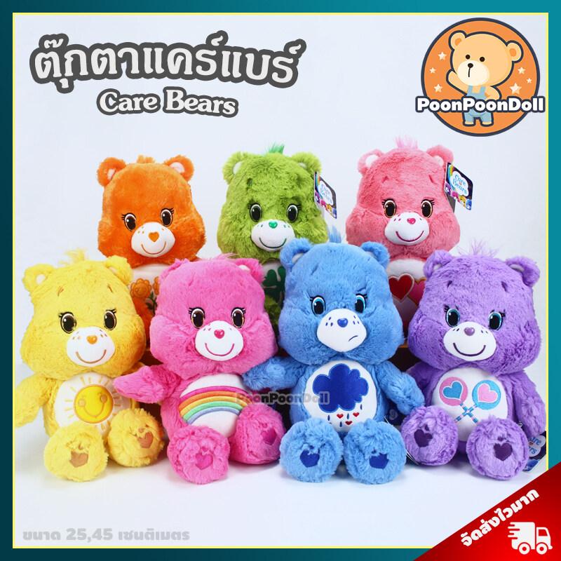 ตุ๊กตา Care Bears (ขนาด 25,45 Cm) ลิขสิทธิ์แท้ / ตุ๊กตา แคร์แบร์ ตุ๊กตาหมี Care Bear Funshine Bear Grumpy Bear Cheer Bear Share Bear ตุ๊กตาแคร์แบร์ ของเล่นเด็ก ของขวัญ.