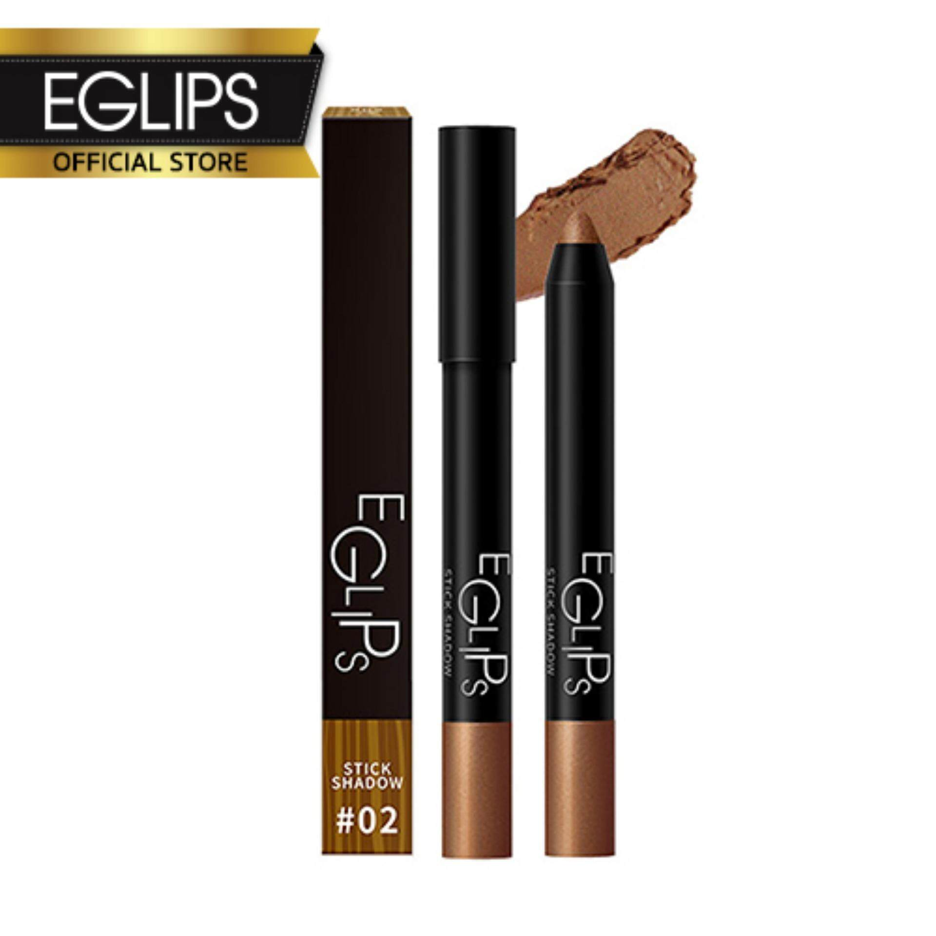 Eglips Stick Shadow - 02 Teak