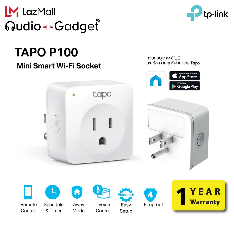Tp-Link Tapo P100 Mini Smart Wi-Fi Socket อุปกรณ์ที่ใช้ในการจัดการ สั่งเปิด -ปิด เครื่องใช้ไฟฟ้าบนสมาร์ทโฟนผ่าน Tapo App ปลั๊กขนาดเล็ก ( อุปกรณ์เน็ตเวิร์ค Network ).