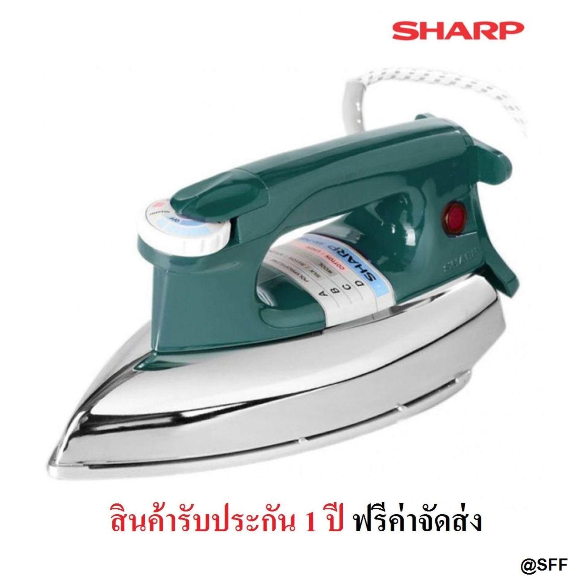 SHARP เตารีดแห้ง 3.5ปอนด์ รุ่น AM-P455 ++คละสี++