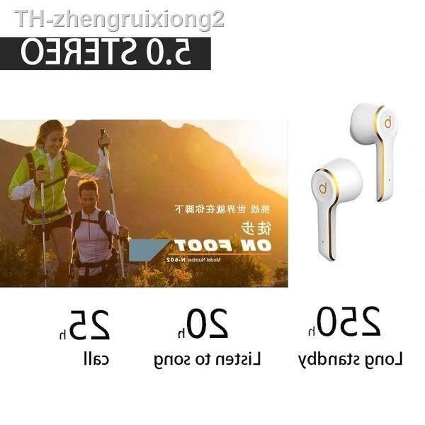 รีวิว 【หูฟัง】 beats l 3 pro tws binaural 5 . 0 ชุดหูฟังบลูทูธไร้สาย