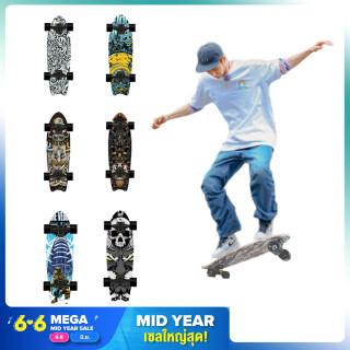 ván trượt giá rẻ ván trượt ván trượt ván trượt ván lướt ván cho người mới bắt đầu mẫu ván trượt gỗ phong cho người mới bắt đầu lướt ván trượt ván có thể chơi được thumbnail