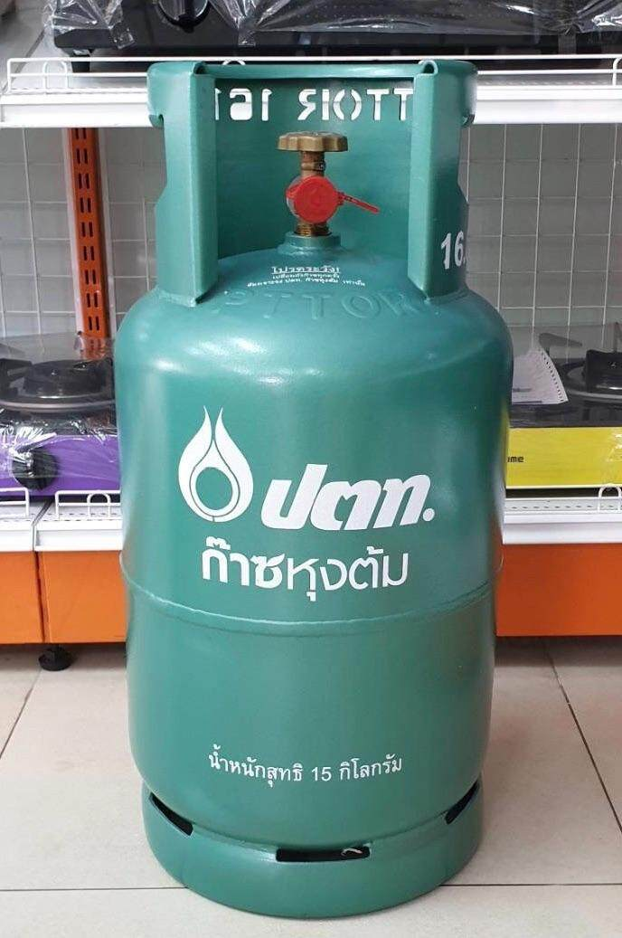 ถัง ปตท. 15 กก. ไม่รวมน้ำแก๊ส สามารถนำไปเติมแก๊สเองได้