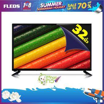 FLEDS LED Digital TV 32 นิ้ว ดิจิตอลทีวี รุ่น ELE-3203DT