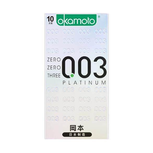 ถุงยางอนามัย โอกาโมโต้ 003 Condoms Japan 52 Mm (10ชิ้น/กล่อง) By Omeo.