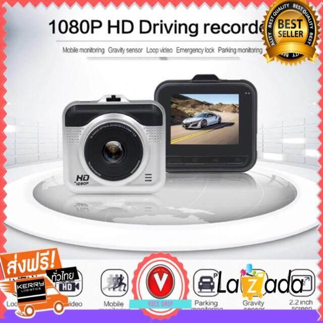 ส่งฟรี Kerry!! กล้องติดรถยนต์ กล้องติดรถยนต์ 1080HD Driving Recorder GT203 ชัดทั้งกลางวัน และกลางคืน ของแท้ 100%