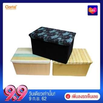 กล่องเอนกประสงค์(นั่งได้) รุ่น X-WM20530-