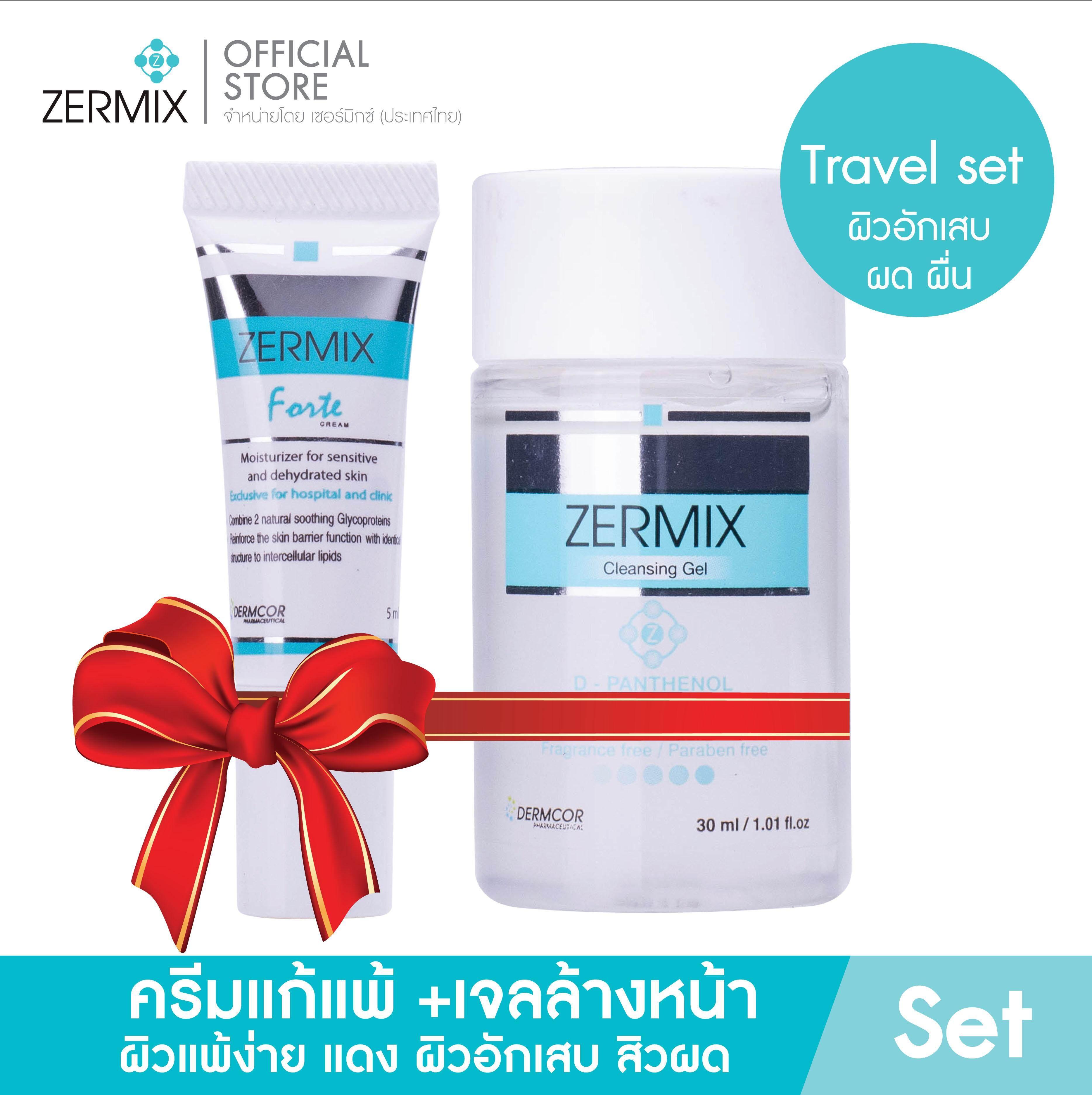 [ชุดพกพา] ครีมบำรุงผิวหน้า Zermix Forte Cream 5 Ml + Zermix Cleansing Gel 30 Ml ครีมบำรุงผิวหน้า แพ้ง่าย ครีมบํารุงผิวหน้า กลางคืน  เจลล้างหน้า ไม่มีฟอง ครีมบํารุงผิวหน้ายี่ห้อไหนดี ครีมบํารุงผิวหน้า 7-11 ครีมบํารุงผิวหน้า Pantip ครีมบํารุงผิวหน้าเกาหลี.