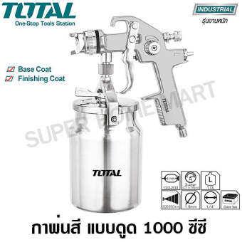 Total กาพ่นสี แบบดูด รูพ่น 1.8 mm 1000 cc. รุ่นงานหนัก รุ่น TAT11002 / TAT11002-3 ( Spray Gun )  - ไม่รวมค่าขนส่ง