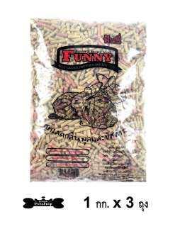Funny อาหารกระต่าย สูตรลดกลิ่นมูลและปัสสาวะ ขนาด 1Kg. x  3 ถุง-