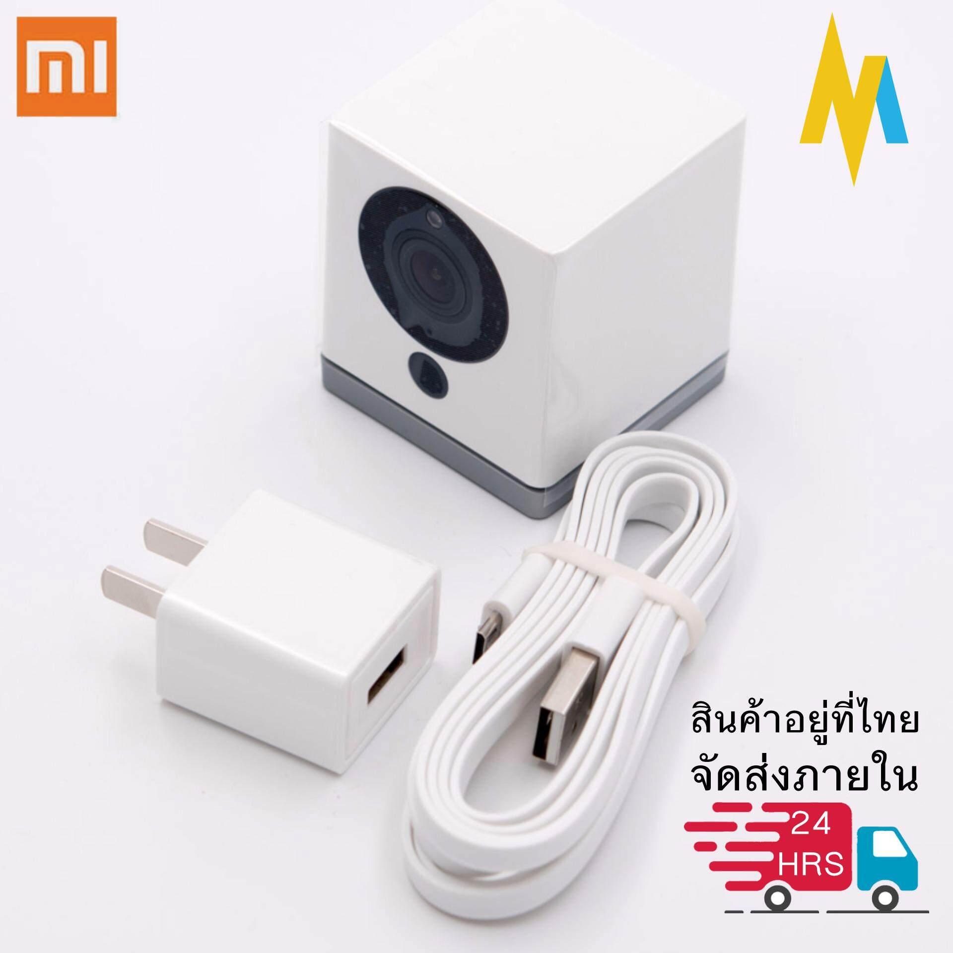 กล้องวงจรปิดไร้สาย Xiaomi Mi Square 1080p ดูผ่านมือถือทุกที่ทั่วโลก ชัดทั้งกลางวันกลางคืน By Nestmotion.