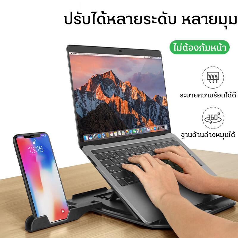 แบบพกพาแท็บเล็ตฐานแล็ปท็อป ที่วางโน๊ตบุ๊ค รุ่นยอดนิยม แท่นวางโน๊ตบุ๊คสามารถปรับระดับได้หลายระดับ ระบายความร้อนได้ดี Portable Laptop Stand Adjustable.