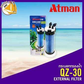 Atman Pre filter for external filter QZ-30 กระบอกกรองน้ำ ใช้ร่วมกับกรองนอก QZ30-