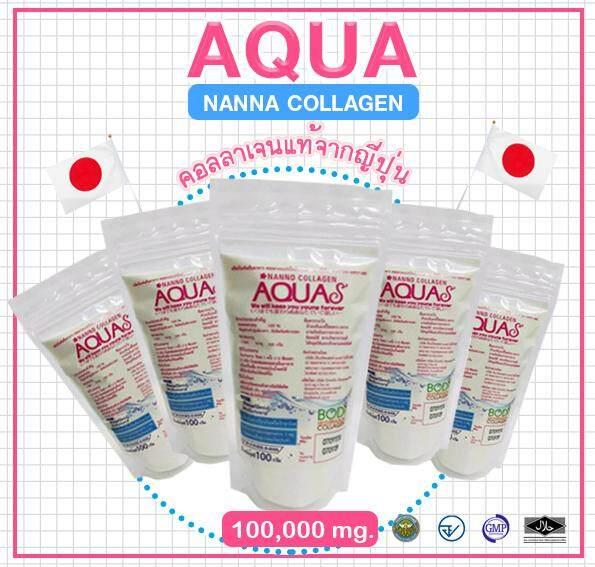 Callagen aquas ขนาดถุงละ 100 กรัม 2 ถุง
