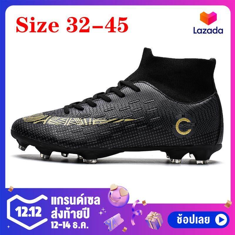 (สต็อกพร้อม ) Original MercuriaI (FG ขนาด: 32-45) ข้อเท้าสูงผู้ชายรองเท้าฟุตบอล Profassion รองเท้าส้นสููงดีปุ่มคุณภาพรองเท้าฟุตบอลรองเท้าผ้าใบกลางแจ้ง-รองเท้าผู้ชาย-รองเท้าวิ่ง-รองเท้าผ้าใบชาย-รองเท้ากีฬา-รองเท้าไนกี้