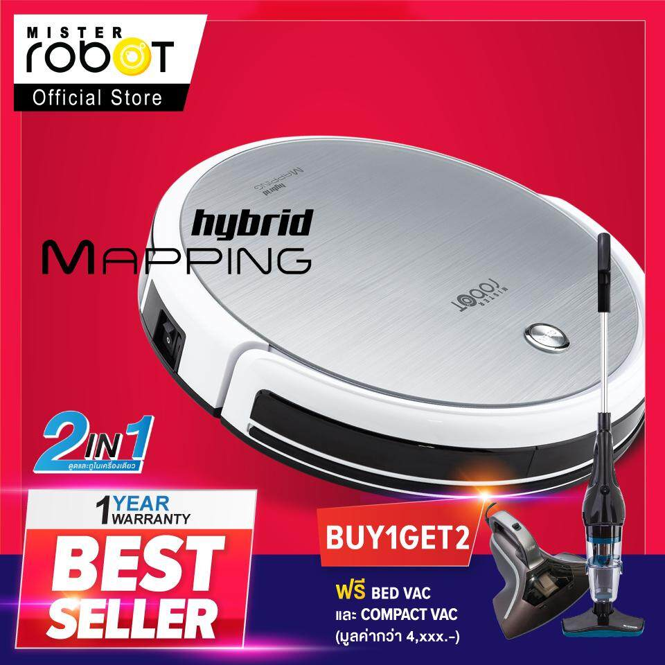 Mister Robot รุ่น HYBRID MAPPING แถมฟรี!! เครื่องดูดไรฝุ่น + เครื่องดูดฝุ่น Compact Vac