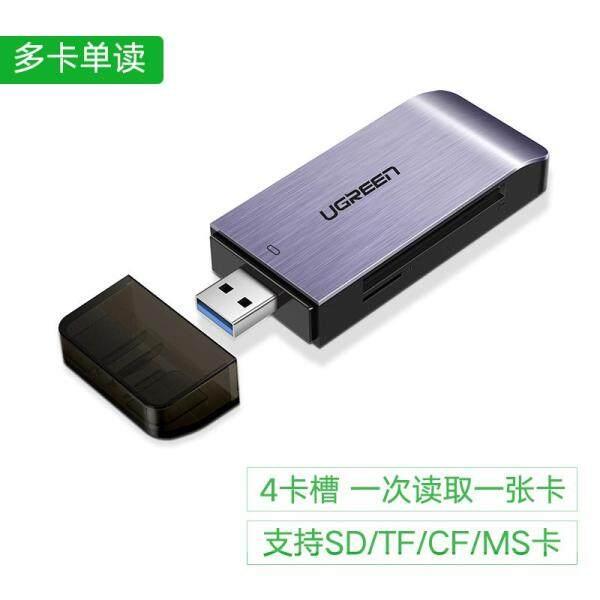 UGREEN Đầu Đọc Thẻ Đa Hợp Nhất USB3.0 Cao Tốc SD Đa Chức Năng Loại Nhỏ Mini TF Thẻ Máy Ảnh SLR Canon Máy Ảnh Thẻ Nhớ Trong Thẻ CF USB Đa Năng Đầu Đọc Thẻ