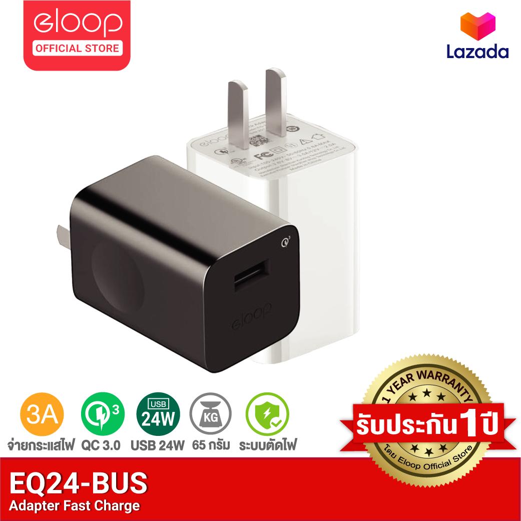 [แจกคูปอง50บ.] Eloop Eq-24bus หัวชาร์จเร็ว Usb Quick Charge 3.0 24w Wall Charger Adaptor ของแท้ 100%.