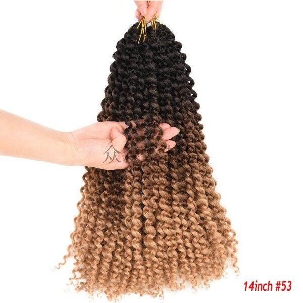 Niềm Đam Mê Xoắn Tóc Hair Water Wave Synthetic Thần