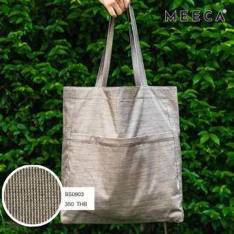 MEECA  รหัส BS09 Shopping Bags กระเป๋าผ้า เนื้อหนา จุของได้เยอะ ขนาด 17.5  x 15.5  ก้นหนาประมาณ 3 นิ้ว
