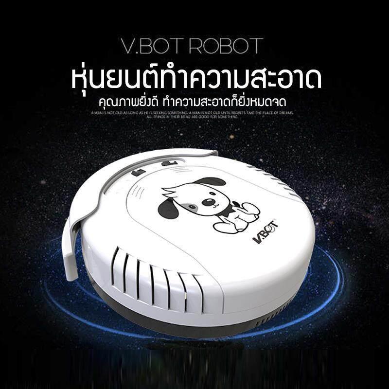 หุ่นยนต์ทำความสะอาด เครื่องดูดฝุ่น เครื่องทำความสะอาดพื้น กวาด เช็ด ถู ในเครื่องเดียว หุ่นยนต์ดูดฝุ่นและถูพื้นอัตโนมัติ ลายน้องหมา SavorLife