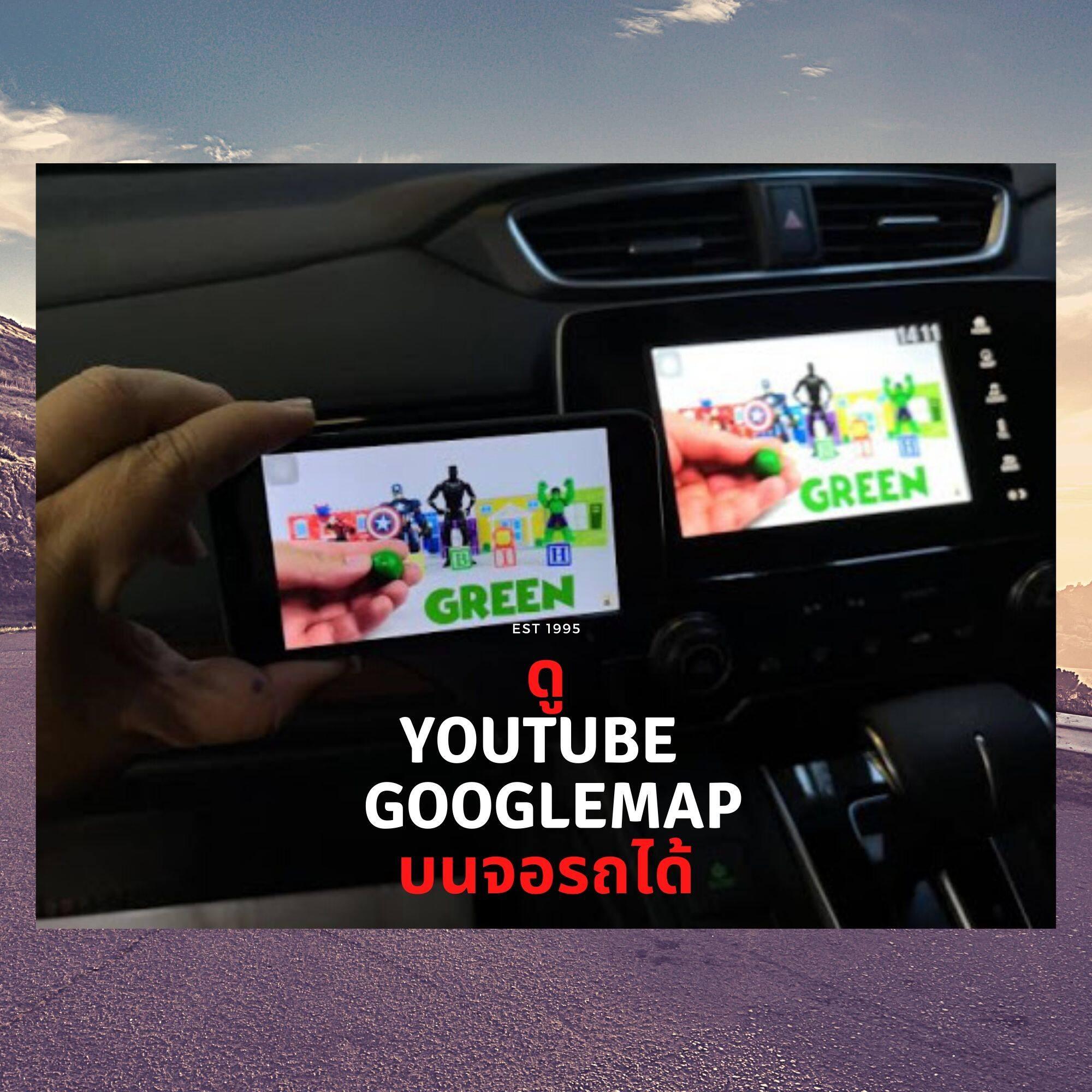 Novel Hdmi Wifi Display อุปกรณ์เชื่อมต่อมือถือขึ้นจอรถยนต์ และ ทีวีบ้าน ด้วยระบบไร้สาย.