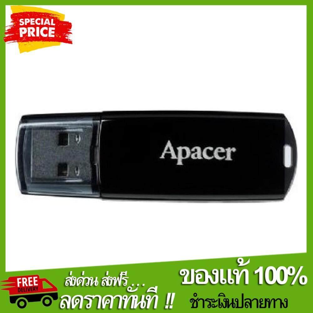 [โปร!! ดีที่สุด] 16 Gb Flash Drive (แฟลชไดร์ฟ) Apacer Ah322 (black) ของแท้ 100%  ศูนย์รวม   แฟลชไดร์ฟ Flash Drive ทรัมไดร์ Thumb Drive แฟลชไดร์ฟ Sandisk แฟลชไดร์ฟ Kingston แฟลชไดร์ฟ Apacer.