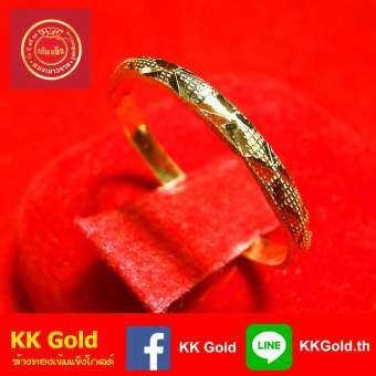 KK Gold แหวนทองคำแท้ 0.6 กรัม มีใบรับประกัน C13-