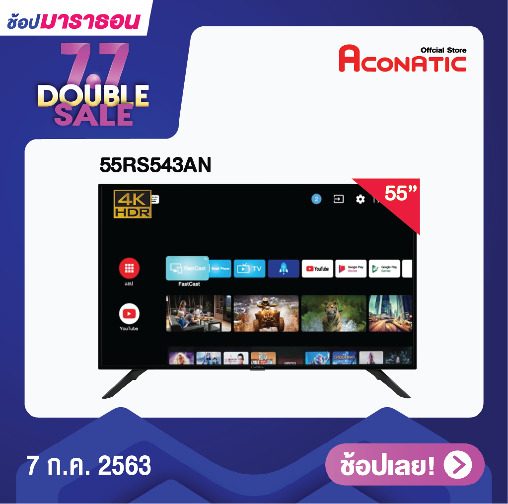 Aconatic สมาร์ททีวี Uhd Tv ขนาด55 นิ้ว Google Official (android Pie 9.0) รุ่น 55rs543an (google Assistant).