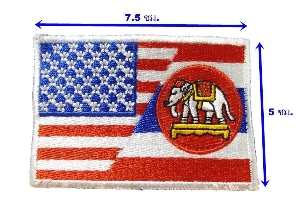 อาร์มผ้าปัก ลายธงราชนาวี&ธง Us. By Chaloempon Navy Shop 888.