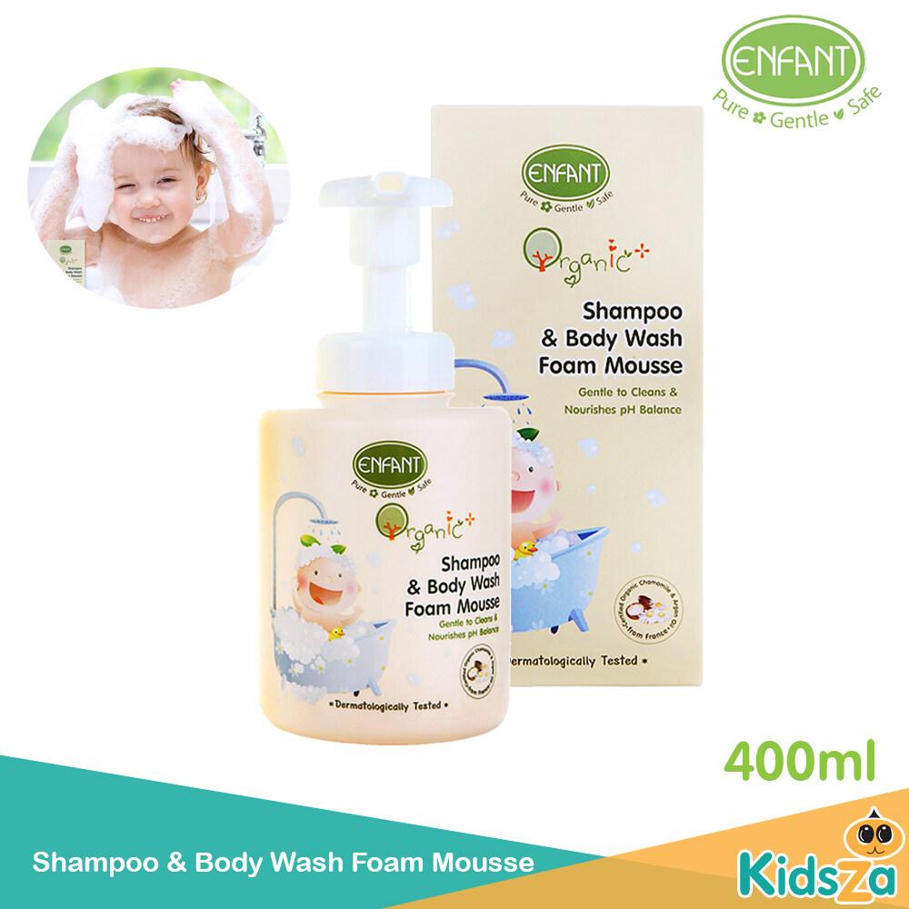 โปรโมชั่น Enfant ครีมอาบน้ำ และ สระผมเนื้อมูส Organic Plus Shampoo & Body Wash Foam Mousse 400ml.